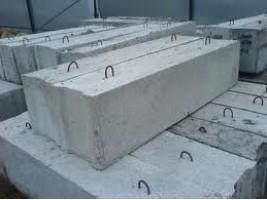 Фундаментные блоки 12-3-3